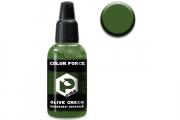 Краска 0152 оливково-зеленый (Olive green) акрил для аэрографа 18 мл