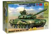 Танк Т-90. Сборка без клея (1/72)