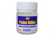 All Paint Killer для снятия всех красок 40 мл