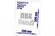 Пластик 0,2 мм белый модельный листовой 30х20 см  (ПВХ в защитной пленке)
