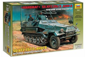Бронетранспортер Sd.Kfz.251/3 Ausf.B 'Ханомаг' немецкий (1/35)