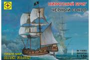 Корабль 'Черный сокол' пиратский бриг (1/150)