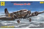Самолет Junkers Ju-52 (Юнкерс) немецкий (1/72)
