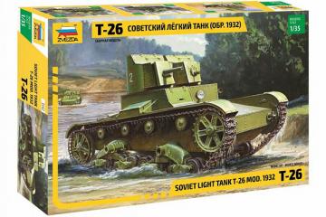 Танк Т-26 обр. 1932 г. двухбашенный (1/35)