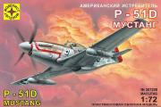 Самолет P-51 Mustang North American (Мустанг) (1/72)