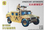 Автомобиль 'Хаммер' HMMWV M1025 (1/35)