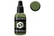 Краска 0175 защитный серовато зеленый (Protective greyish green) акрил для арографа 18 мл