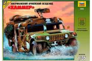 Автомобиль 'Хаммер' американский армейский вездеход (1/35)