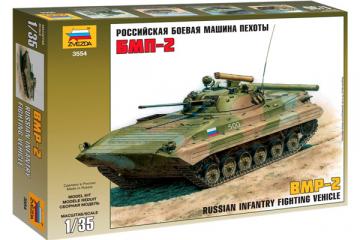 БМП-2 (1/35)