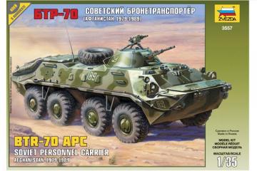 БТР-70 Афганистан (1/35)