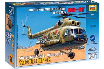 Вертолет МИ-8Т (1/72)