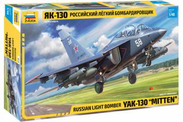 Самолет ЯК-130 российский легкий бомбардировщик (1/48)