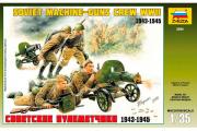 Солдаты Советские пулеметчики 1943-1945 (1/35)