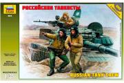 Солдаты Российские танкисты (1/35)