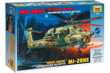 Вертолет МИ-28НЭ 'Ночной охотник' (1/72)