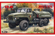 Автомобиль Урал-375Д топливозаправщик АТЗ-5 (1/72)