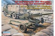Автомобиль Горький-66 бортовой с минометом 2Б9 'Василек' (1/35)