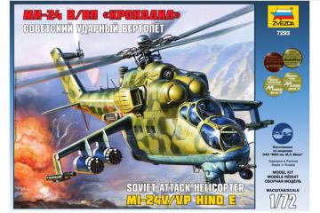 Вертолет МИ-24 В/ВП 'Крокодил' (1/72)
