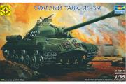 Танк ИС-3М (1/35)