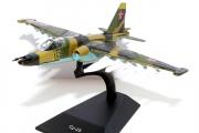 Самолет Су-25 (1/120)