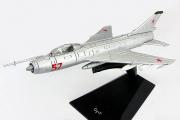 Самолет Су-7 (1/124)