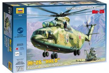 Вертолет МИ-26 (1/72)