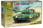 Танк Т-72Б с активной броней (1/35)