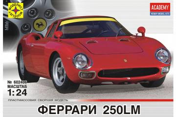 Автомобиль Ferrari 250 LM (Феррари 250LM) (1/24)