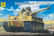 Танк T-VI 'Тигр' немецкий с экипажем (1/35)