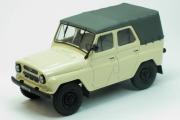 УАЗ-469Б, бежевый (1/43)