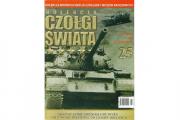 Журнал Czolgi Swiata №25 Т-55А
