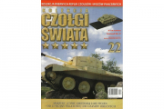 Журнал Czolgi Swiata №22 Cromwell Mk. IV - 1944
