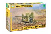 Пушка МК-1 противотанковая 6-фунтовая британская (1/35)