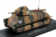 Танк Somua S-35 -1940, хаки (1/43)