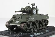 Танк M4 Sherman - 1944 (1/72)