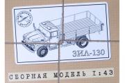 Сборная модель ЗИЛ-130 бортовой (1/43)