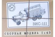 Сборная модель ЗИС-151 бортовой (1/43)