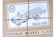 Сборная модель МАЗ-200 бортовой (1/43)