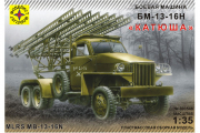Автомобиль Студебекер БМ-13-16Н 'Катюша' (1/35)