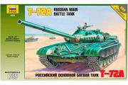 Танк Т-72А (1/35)