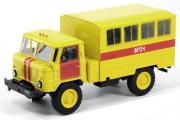 Горький-66 (АС-3902) ВГСЧ, желтый/красный (1/43)