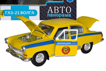 Горький-21 'Волга' Милиция СССР (свет, звук), желтый (1/24)