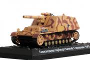 Танк Hummel 1942 (окрас Вермахта) (1/72)