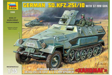 Бронетранспортер немец. Sd.Kfz.251/10 'Ханомаг'