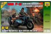 Мотоцикл BMW R-12 немецкий с коляской и экипажем (1/35)