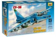 Самолет СУ-39 (1/72)
