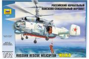 Вертолет Ка-27ПС корабельный поисково-спасательный (1/72)