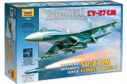 Самолет СУ-27СМ (1/72)