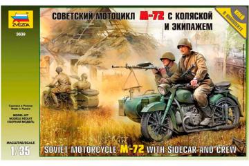 Мотоцикл М-72 с коляской и экипажем (1/35)