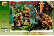 Солдаты Советские разведчики 1943-1945 (1/35)